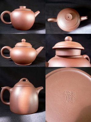 Clay teapot (1)