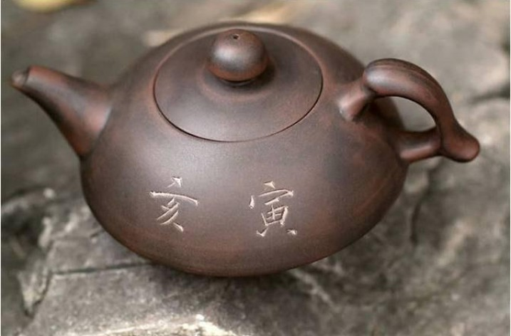 Know more about teapot firing techniques